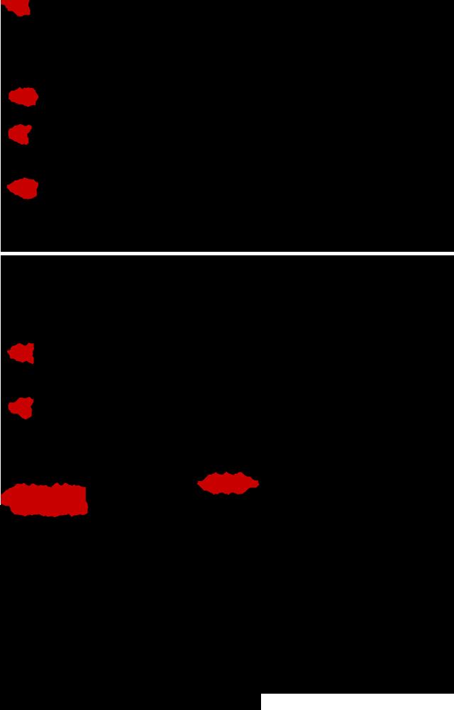 LeitourgoyntesElehmosynhn-2