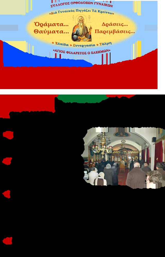 XronikoAgFil-13-1