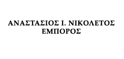nikoletos