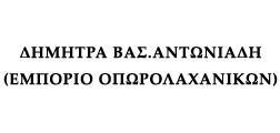 antoniadi