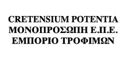 cretensium