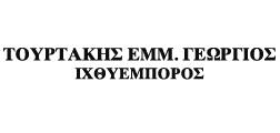 tourtakis
