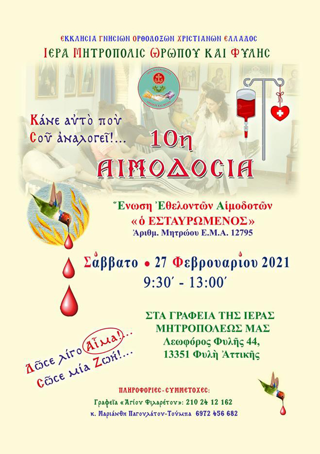 Aimodosia 2021-2-27 Site